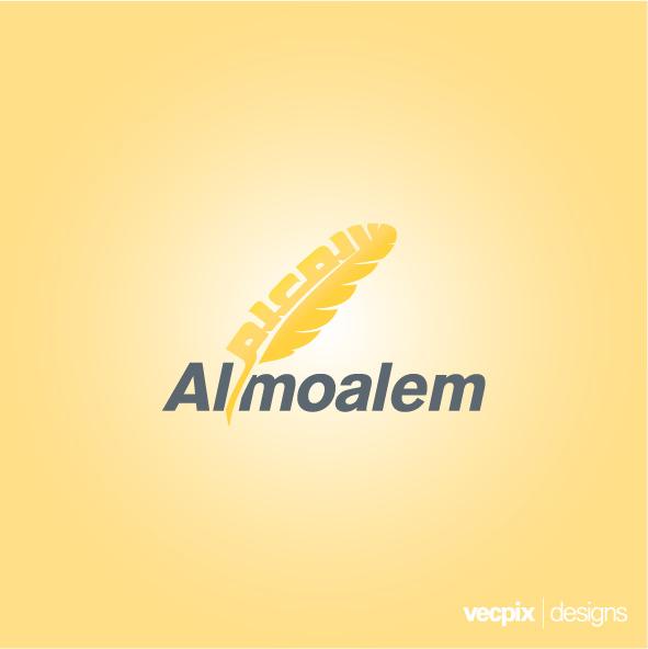 Almoalem Institute