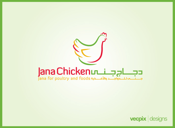 Jana Chicken